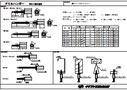 ドリルハンガー W3/8-16ナット固定タイプ