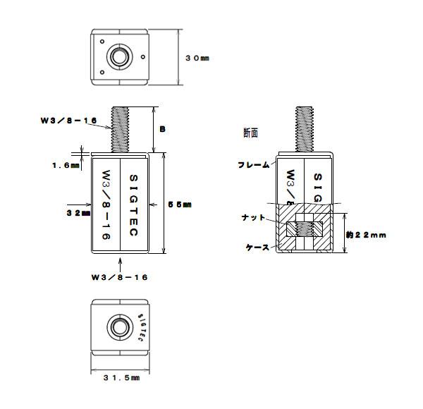 防振・断熱ゴム(防振・断熱吊り具)サイズ表