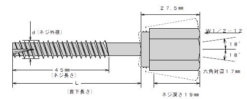 アシバツナギ プレコンタイプ ABC 8.5×60 寸法図