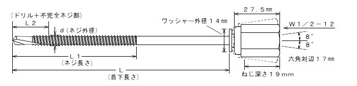 アシバツナギ AWS-131 寸法図