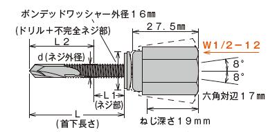 アシバツナギ AWS-40ロングポイント 寸法図