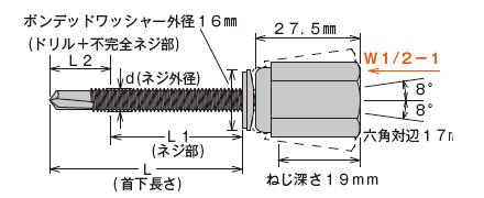 アシバツナギ New AWS-51 寸法図