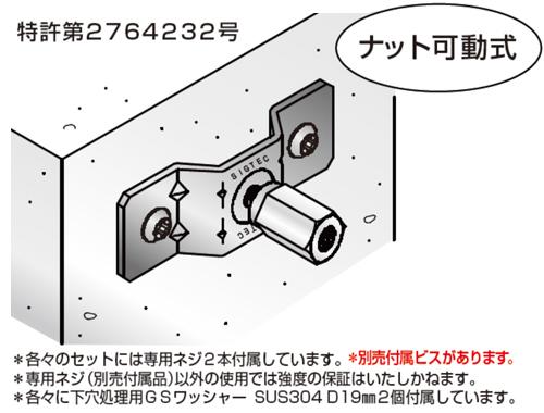 GS アシバツナギ ツイン ECP(押出成形セメント板)