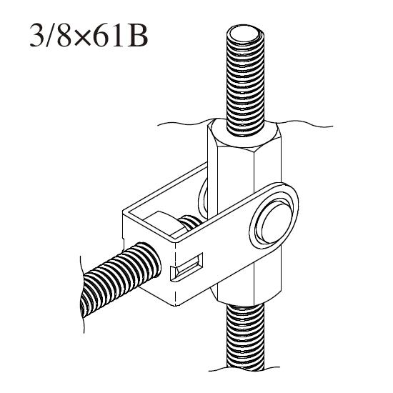 ボルト控え金具 施工例