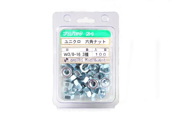ユニクロ/鉄 六角ナット W3/8-16 3種(ウイット)