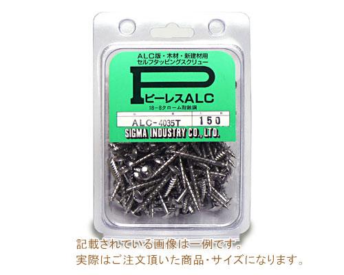 Pレスアンカー ALC用 製品パッケージ