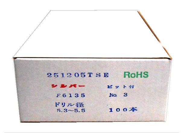 Pレスアンカー F6135 小箱