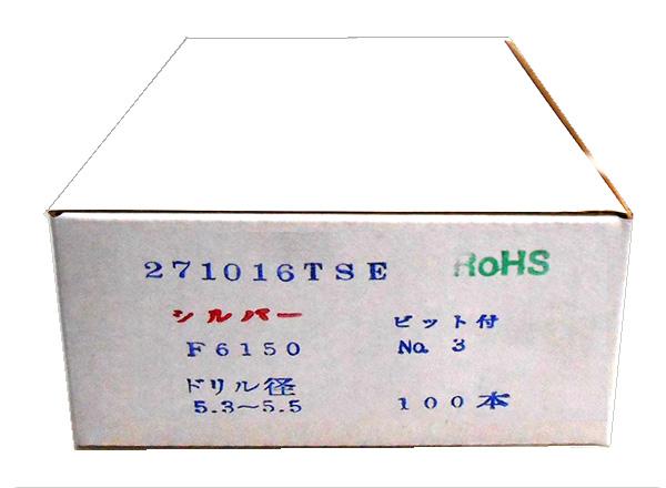 Pレスアンカー F6150 小箱