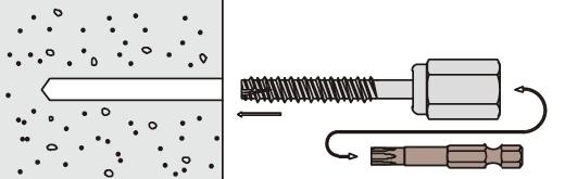アシバツナギ プレコンタイプ 施工方法