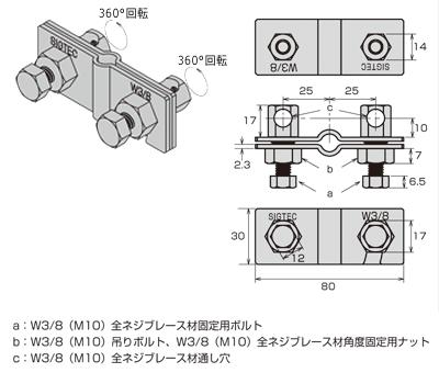 ふりふり自在ダブルA(両側タイプ)サイズ表