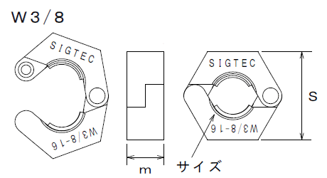 シグロック マジックナット サイズ表