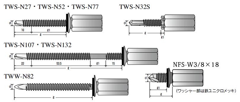 ドリルハンガー W3/8-16ナット固定タイプ 寸法図